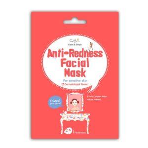 Маска против покраснений Anti-Redness Facial Cettua