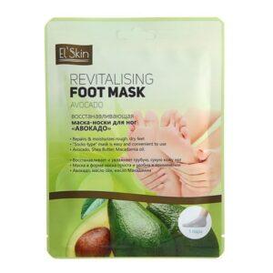 Маска для ног El'Skin Revitalising Avocado Skinlite
