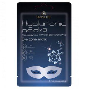 Патчи Hyaluronic Acid x3 Skinlite