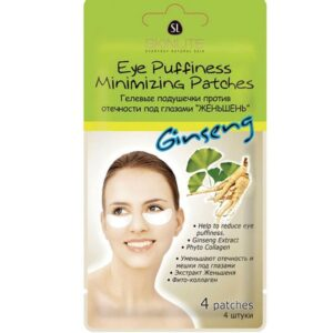 Патчи Eye Puffiness Minimizing Skinlite