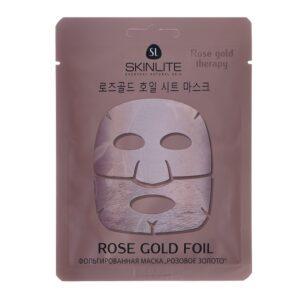 Маска Rose Gold Foil Skinlite
