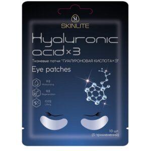 Патчи тканевые Hyaluronic Acid x3 Skinlite