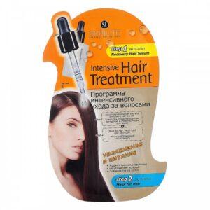 Маска для волос увлажнение и питание Skinlite