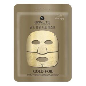 Маска Gold Foil Skinlite
