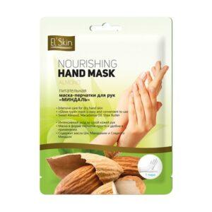 Маска для рук El'Skin Nourishing Almond Skinlite
