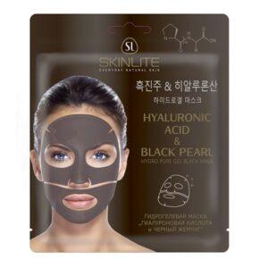 Маска Hyaluronic Acid&Black Pearl Skinlite