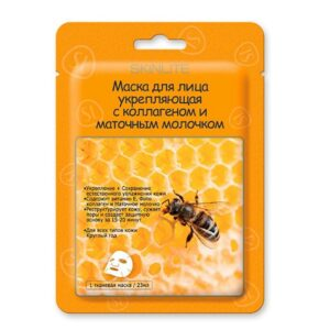 Маска Royal Jelly Skinlite
