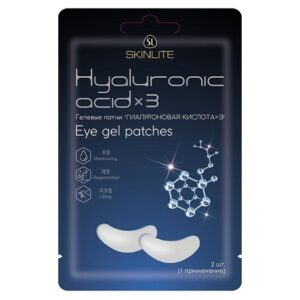 Патчи гелевые Hyaluronic Acid x3 Skinlite