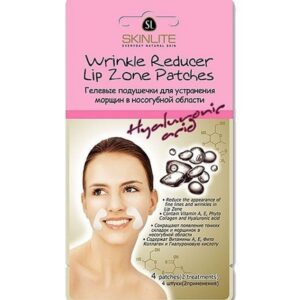 Патчи Wrinkle Reducer Lip Zone Skinlite