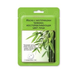 Маска Oriental Herbs The Complexion Skinlite