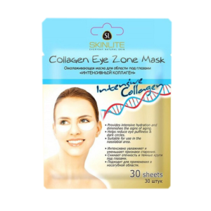 Патчи тканевые Collagen Skinlite
