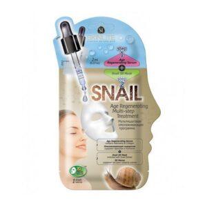 Маска Age Regenerating Snail Skinlite